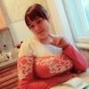 Милана, 28, г.Усолье-Сибирское (Иркутская обл.)