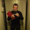 Александр, 30, г.Москва