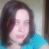 Алена, 21, г.Копейск