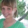 Дарья, 26, г.Курган