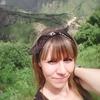 Ксения, 30, г.Кисловодск