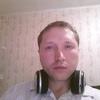 Александр смирнов, 80, г.Ярославль