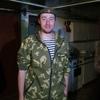 Евгений, 31, г.Завитинск