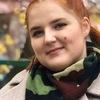 Анастасия, 20, г.Конаково