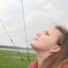 Оксана, 29, г.Пено
