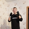 Иван Тетиков, 24, г.Оренбург
