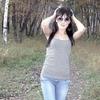 Алиса Бескоровайная, 26, г.Новобурейский