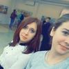 Галина, 16, г.Ревда