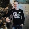 Дмитрий, 21, г.Родники