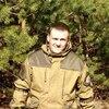 Андрей, 39, г.Верхняя Салда