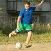 Александр, 20, г.Ярцево