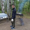 Илюха, 26, г.Нижний Новгород