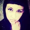 Татьяна, 28, г.Безенчук