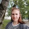 Лиса, 38, г.Белогорск