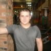 Виктор, 32, г.Пушкино