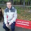 Сергей, 26, г.Павлово