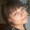 Екатерина, 26, г.Курган