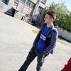 Макс, 16, г.Курган