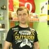 Ruslan Flipou, 31, г.Новый Уренгой