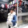 Наталия, 30, г.Нижний Новгород
