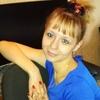 Юлия, 25, г.Дубна