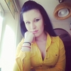 Марьяна, 24, г.Яхрома