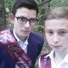 Артем, 16, г.Кимры
