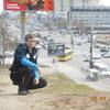 Александр, 29, г.Краснокамск