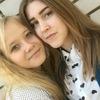 Анастасия, 16, г.Зеленодольск