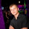 Игорь, 25, г.Карасук