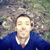 Алекс, 33, г.Айхал