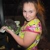 Anastasia, 23, г.Полярные Зори