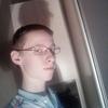 Евгений, 16, г.Пенза