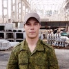 Сергей, 28, г.Амурск