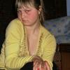 uliana, 22, г.Михайловка (Приморский край)