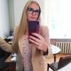 татьяна, 29, г.Киров