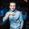 Кирилл, 23, г.Раменское