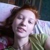 Ксана, 29, г.Гавриловка Вторая