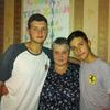 Елена, 41, г.Новоалтайск