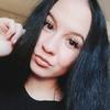 Екатерина, 21, г.Кавалерово