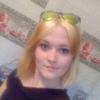 Светлана, 22, г.Нерюнгри