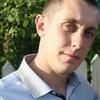 Серега, 28, г.Ульяновск