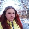 Юлия, 21, г.Кашира