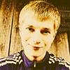 Витя, 21, г.Иркутск