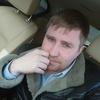 Имя есть ✔, 37, г.Москва