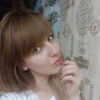 Наталья, 28, г.Сысерть
