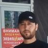 Мухтор, 33, г.Красноярск