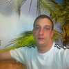 Хороший мальчик Дима, 30, г.Быстрый Исток