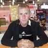 Валентин, 24, г.Медвежьегорск
