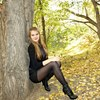 Карина Ульянова, 25, г.Волгоград